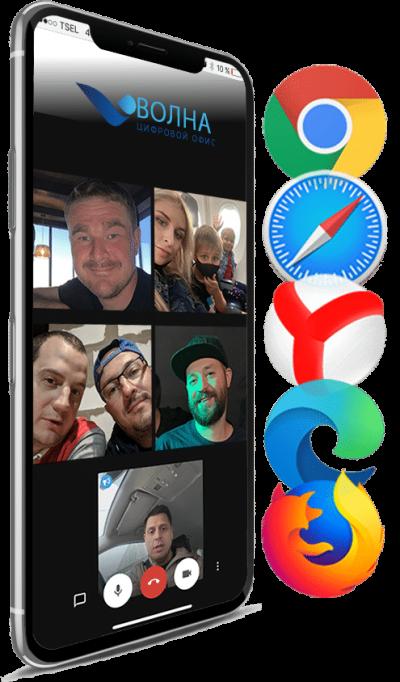 iphone-transparent221